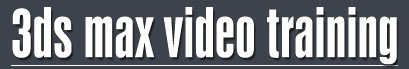 3д макс видео трейнинг
